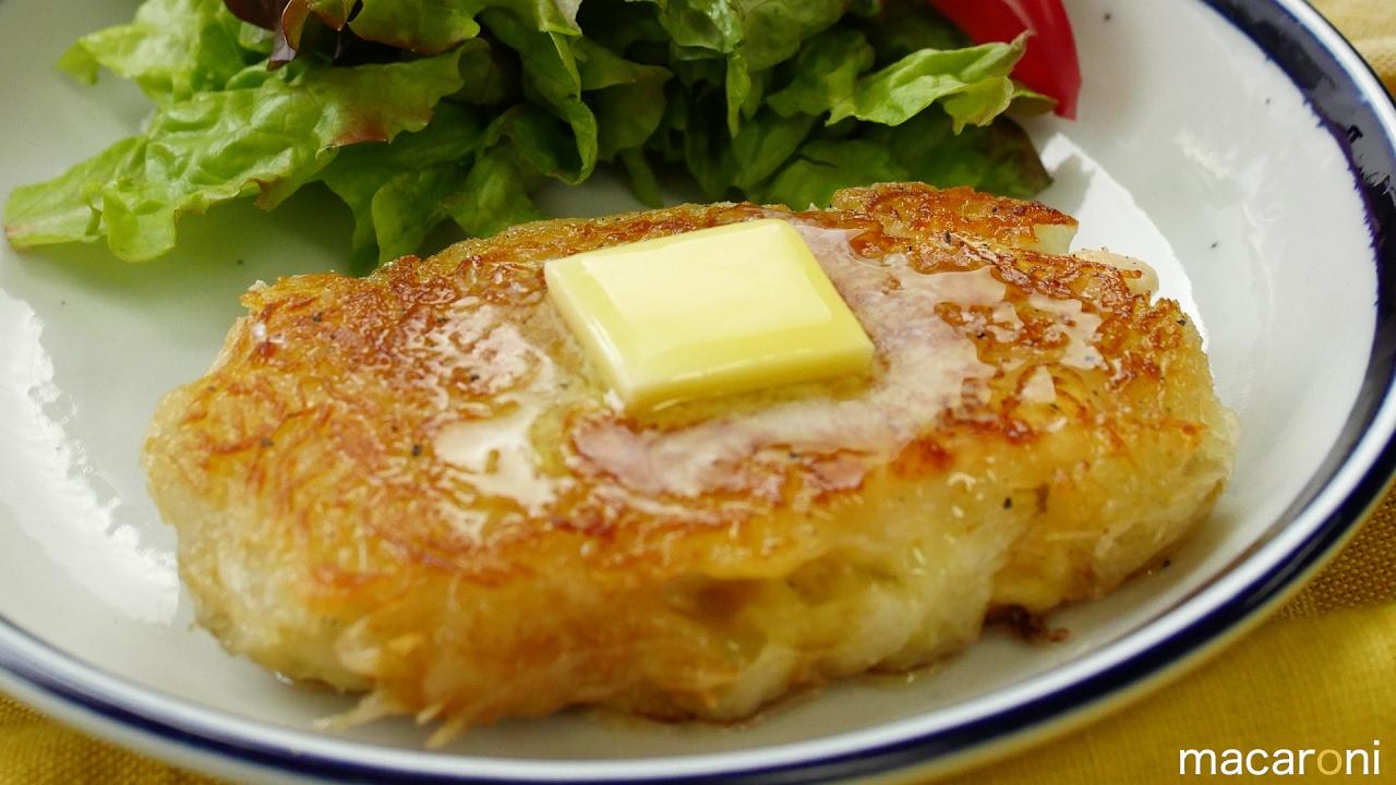 じゃがいもとささみの簡単「ガレットステーキ」のレシピ・作り方