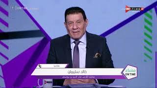 خالد سليمان وكيل فخر الدين بن يوسف يعلن عن آخر التطورات في ملف تمديد عقد اللاعب مع الإسماعيلي