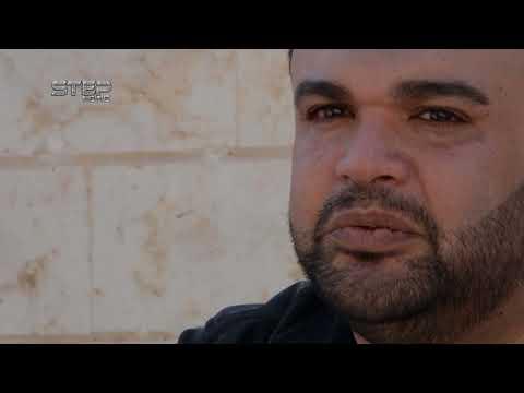 العودة إلى الرقة .... Return to al-Raqqa