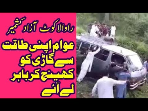 pulling the van out in rawalakot azad kashmir