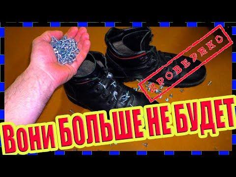0 - Замшеві чоботи стали смердіти — що робити?