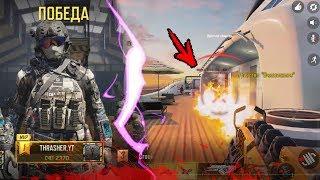 КАК СКАЧАТЬ Call Of Duty Mobile НА ПК   НАСТРОЙКИ ДЛЯ Call Of Duty