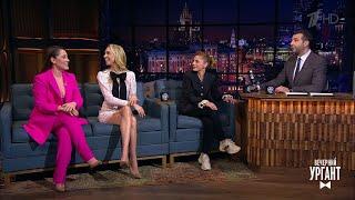 Участницы Comedy Woman Наталья Еприкян, Надежда Сысоева и Мария Кравченко о новых шоу.