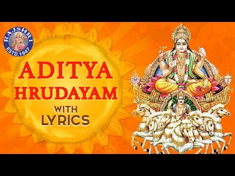 Aditya Hrudayam Stotram Full With Lyrics | आदित्य हृदयम | Po