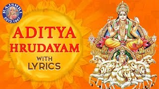 Aditya Hrudayam Stotram Full With Lyrics | आदित्य हृदयम | Powerful Mantra From Ramayana | Mantra