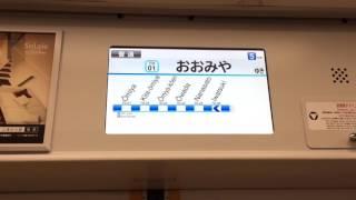 【岩槻始発】東武アーバンパークライン「大宮行」東武60000系 thumbnail
