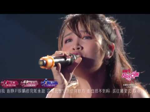 Amazing  A Chinese singer  sang a Japanese popular song  better than Original song