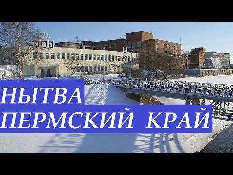 Пермский край. Прогулка по Нытве в январе 2020.  #нытва #пермскийкрай