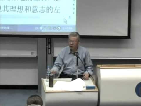 重读共和国史 06高华 第一讲:毛泽东何以发动文革