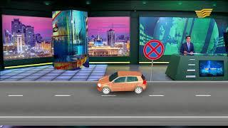 видео Штраф за превышение скорости в 2018 году: таблица штрафов, размер