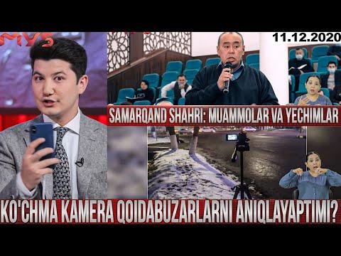 Markaziy Studiya 11.12.2020 -  Ko`chma Kameralar Qoidabuzarlarni Aniqlayaptimi?