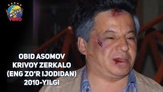 Obid Asomov - Krivoy zerkalo (eng zo