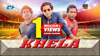 Khela Ft. Mosarrof Karim Video Download