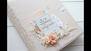 Свадебный скрапбукинг альбом (Wedding album)