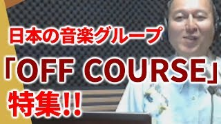 P:吉田鉄太郎、安里進、小渡春梨 □コンセプト 沖縄で頑張る人と人 出会...