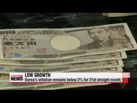 Korea′s inflation remains below 2% for 21st straight month   한국 물가상승률 21개월째 2% 미