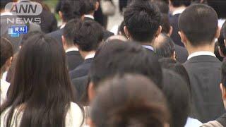 「就職氷河期世代」支援へ 30万人の正社員化目標(19/07/31)