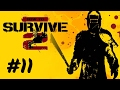 [Episode 11] How To Survive 2 PS4 Gameplay [Trick or Treat-Getting The Scythe]