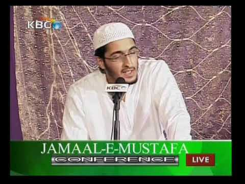 Pushto Naat by Hafiz Ahsan Ameen On KBC