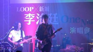 Aarif 李治廷 (6) 獨行俠劇場版 20110812