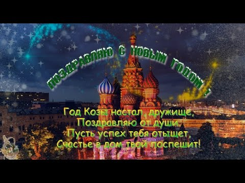 Анимационные открытки поздравления к празднику