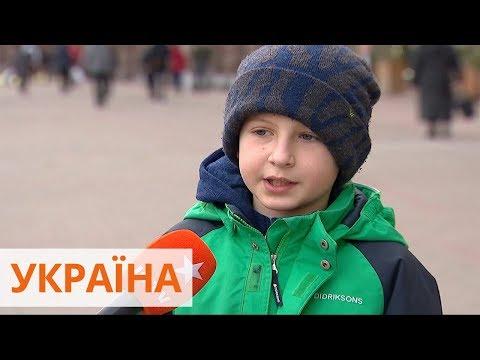 Факти ICTV: Что думают украинцы о диджитализации