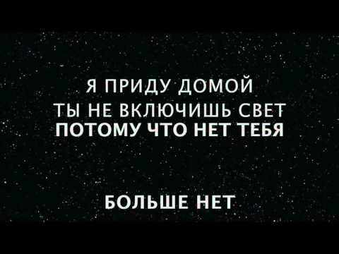Иван-Иван. Я приду домой