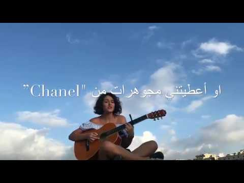 Je Veux (مع الترجمة باللّغة العربية) Lyrics