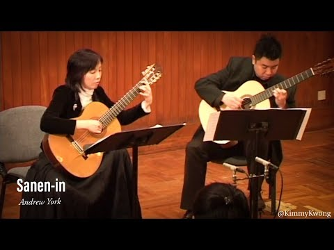 Sanen-in 三千院 By Andrew York (Guitar Duet), Performed By Kimmy Kwong & Kevin Leung
