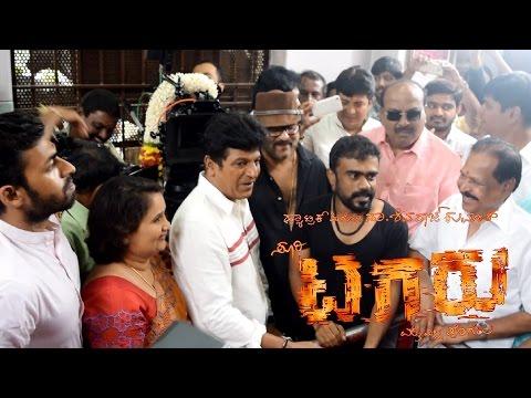 Tagaru - Movie Launch | Shivarajkumar, Manvitha Harish| Duniya Suri