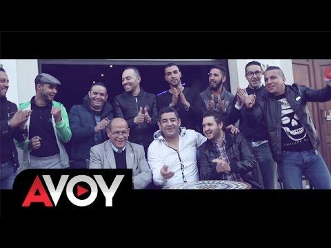 Britania Star ft. Cheb Karim– Halaw law  / حلو لو[Clip Officiel MCO] (2015)