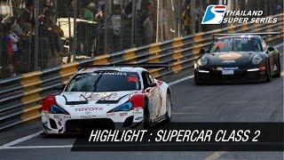 Highlights - Supercar Class 2 Round 7 | FRI 27-NOV