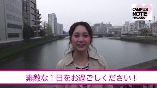 キャンパスノート(2016名言サプリメント)☆ キャンパスアテンダント(=...