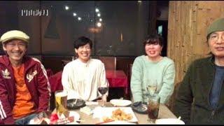 円山海月〜MaruyamaKurage〜 2018年3月号お得用 thumbnail