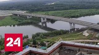 видео Абхазия в июне: погода, климат, температура, цены