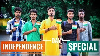 Independence Day Special || Motivational Short Story || 15th August || Bright Thinkers