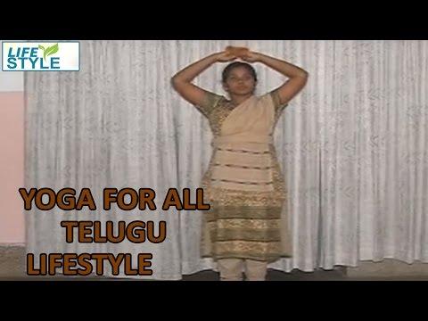 Yoga For All Telugu Lifestyle