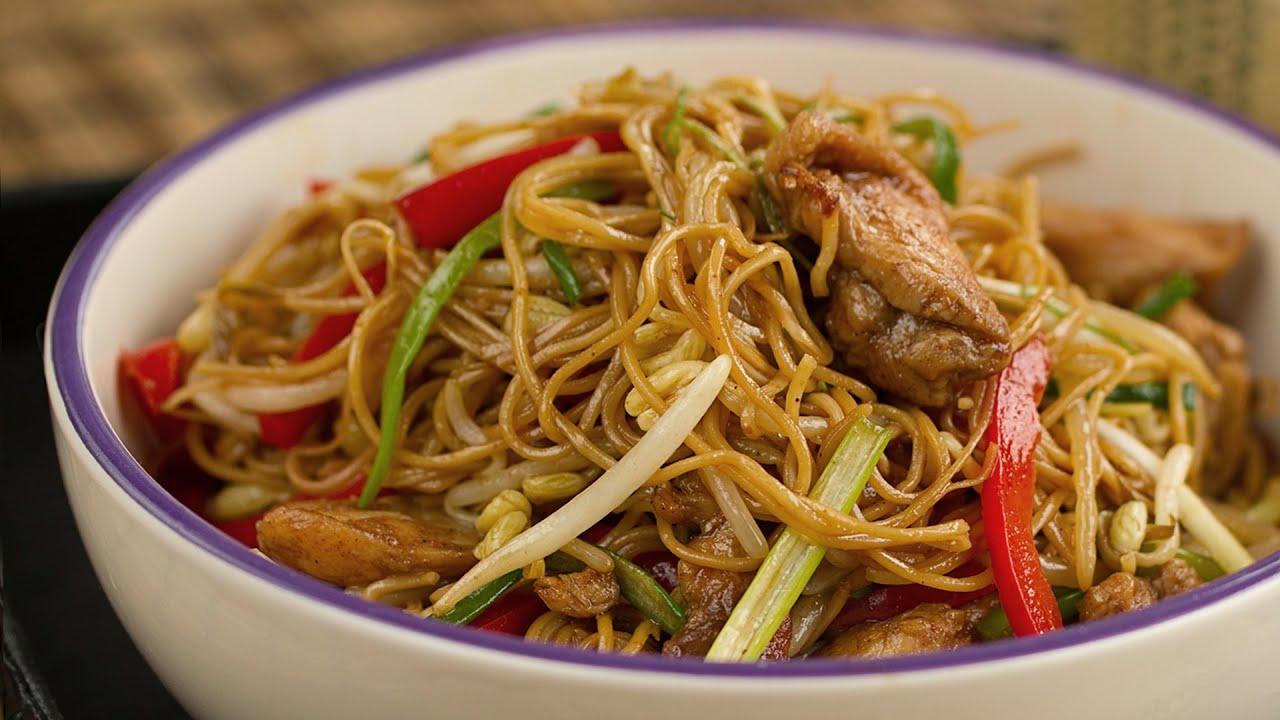 Chow Mein de Pollo  Fideos Chinos fritos con pollo l Kwan