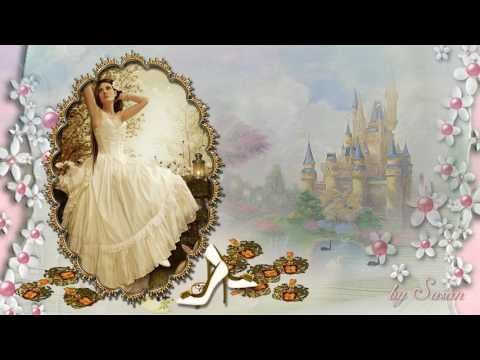 ♔Lavender's Blue Dilly Dilly - Cinderella  Soundtrack Song♔ Lyric