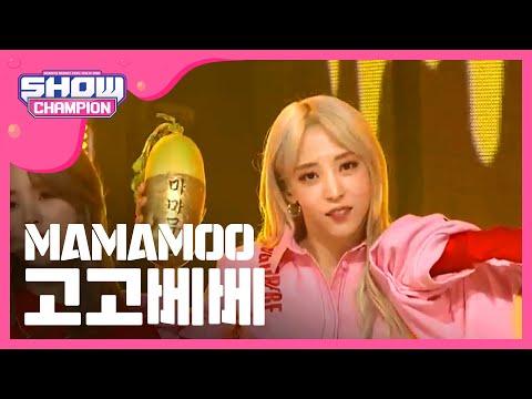 Show Champion EP MAMAMOO - gogobebe