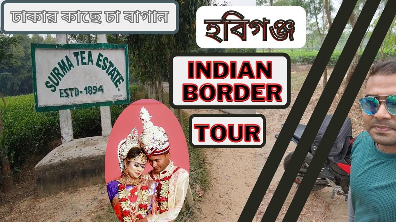 Download Searching For INDIAN Border at Habiganj (Chunarughat Upazila), Friend's Wedding.