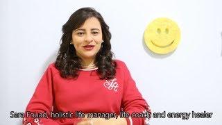 Best life coach school TLT by Sara Fouad ( افضل مدارس الليف كوتش(العلاج بخط الزمن مع سارة فؤاد