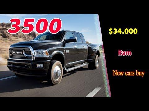 2020 ram 4500 pickup | 2020 dodge ram 4500 | 2020 ram 4500 towing capacity | 2020  ram 4500 4×4