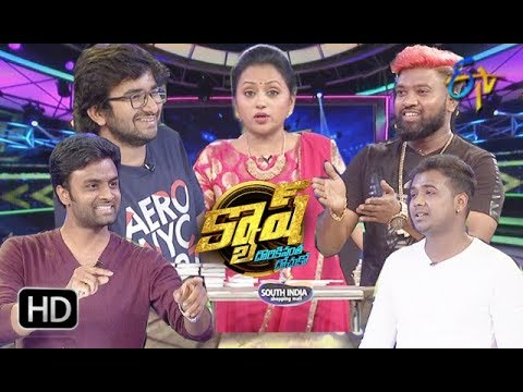 Cash | 5th May 2018  | Full Episode | ETV Telugu