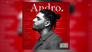 Download Andro - Болен твоей улыбкой Mp3 and Videos