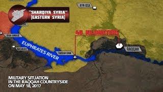 Битва за Ракку: как курдские силы и коалиция США будут штурмовать столицу ИГИЛ? Русский перевод.