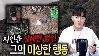 """[김원 사건 파일] 끝나지 않은 경찰과 범인의 심리전 """"저는 죽이지 않았습니다."""""""