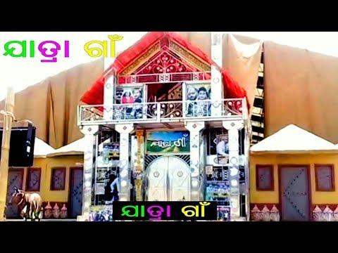 Baneswari Jatra Gaan, Brand New Big Budget Jatra With Modern decorative jatra Pendal & Stage.