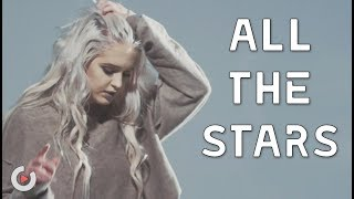 Kendrick Lamar, SZA - All The Stars | Cover by Macy Kate