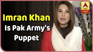 Imran Khan Is Pak Army's Puppet, Says Ex-Wife Reham Khan | ABP News